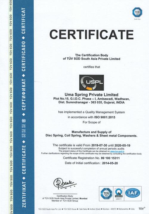 USPL-Cert